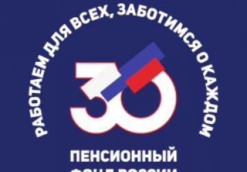 Опережая сроки: с 27 марта жители Волгоградской области  начнут получать социальные выплаты по линии ПФР
