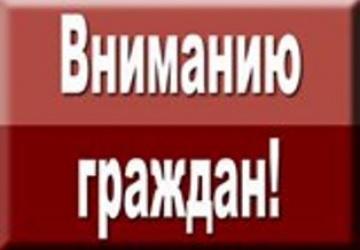 Об опубликовании промежуточных отчетных документов по определению кадастровой стоимости объектов недвижимости, расположенных на территории Волгоградской области, для предоставления замечаний к ним